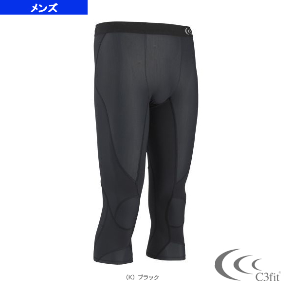 【オールスポーツ アンダーウェア シースリーフィット】インパクトエアー 3/4タイツ/メンズ(3F15328)