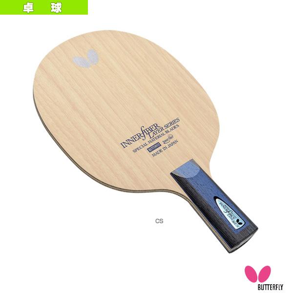【卓球 ラケット バタフライ】 インナーフォース レイヤー ALC.S-CS/中国式ペン(23880)