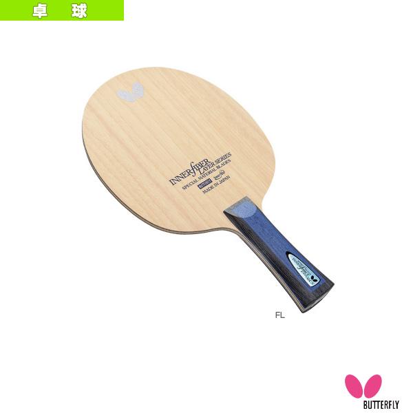 【卓球 ラケット バタフライ】インナーフォース レイヤー ALC.S/フレア(36861)