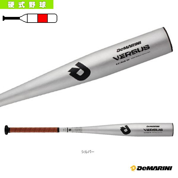 【野球 バット ディマリニ(DeMARINI)】ディマリ二/ヴァーサス/一般硬式用バット(WTDXJHQVE)