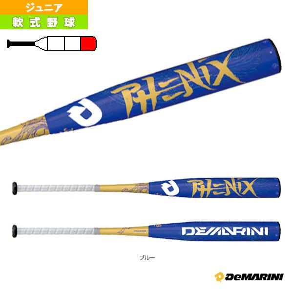 【軟式野球 バット ディマリニ(DeMARINI)】ディマリニ/フェニックス/少年軟式用バット(WTDXJRQPJ)