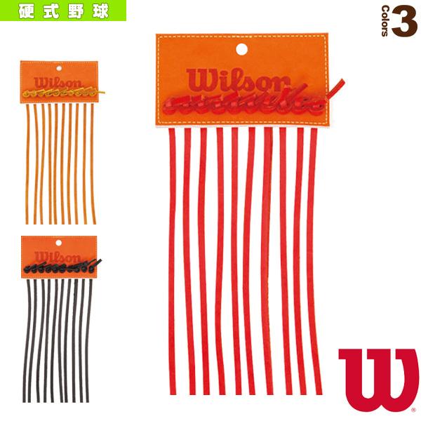 【野球 アクセサリ・小物 ウィルソン】リプレースメントレース/10本組/硬式Wilson Staff使用レース(WTAGVLACE)