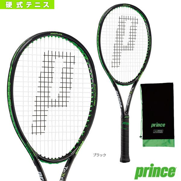 【テニス ラケット プリンス】 PHANTOM PRO 100 XR/ファントム プロ 100 XR(7TJ024)硬式テニスラケット硬式ラケット