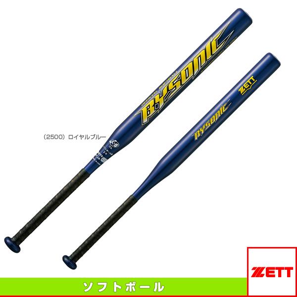 【ソフトボール バット ゼット】バイソニック/ソフト2号/FRP製バット/80cm/500g平均(BCT52740)