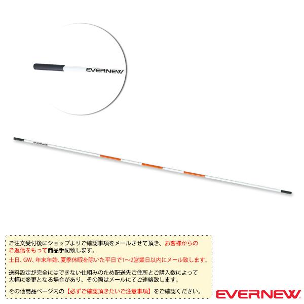 【陸上 設備・備品 エバニュー】[送料別途]クロスバー 4m練習用(EGB123)