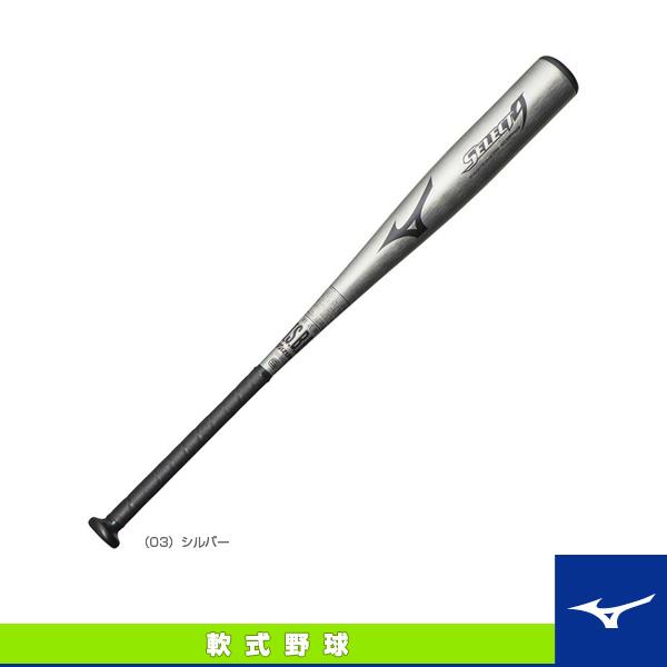 大勧め 【軟式野球 バット バット【軟式野球 ミズノ】SELECT9/セレクトナイン/83cm/平均650g/軟式用金属製バット(1CJMR12583), チョウフシ:e3aaf3eb --- blablagames.net