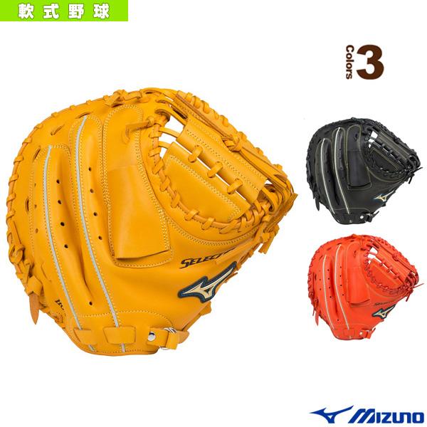 【軟式野球 グローブ ミズノ】セレクトナイン/軟式・捕手用ミット/HG-3(ライナーバック)型(1AJCR16600)