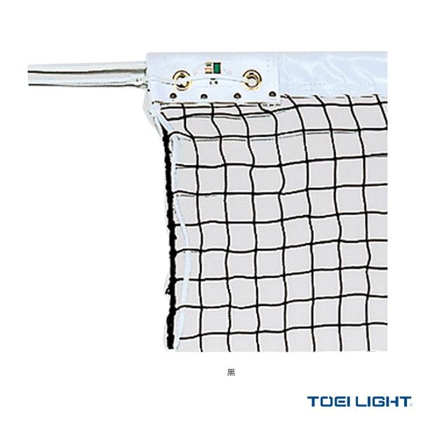 【ソフトテニス コート用品 TOEI】ソフトテニスネット/日本ソフトテニス連盟公認品(B-2573)