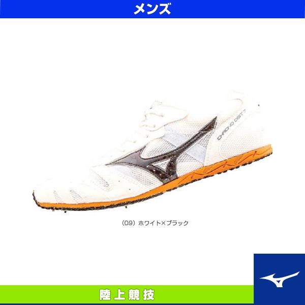 【陸上 シューズ ミズノ】クロノディスト 7/CHRONO DIST 7/メンズ(U1GA1703)