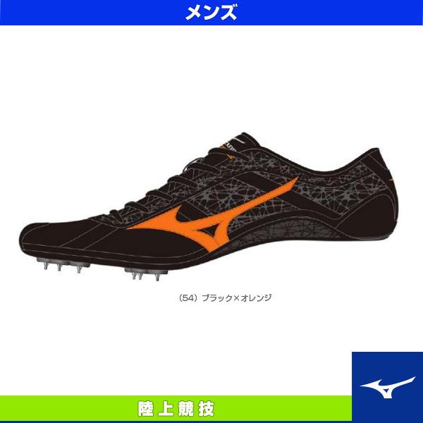 【陸上 シューズ ミズノ】 クロノオニキス/CHRONO ONYX/メンズ(U1GA1750)
