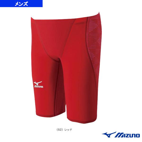 【水泳 ウェア(メンズ/ユニ) ミズノ】 GX-SONIC 3 ST/ハーフスパッツ/メンズ(N2MB6001)