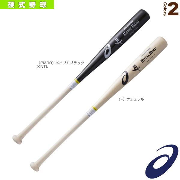 【野球 バット アシックス】ゴールドステージ/ROYAL ROAD/ロイヤルロード/硬式用木製バット(BB2031)