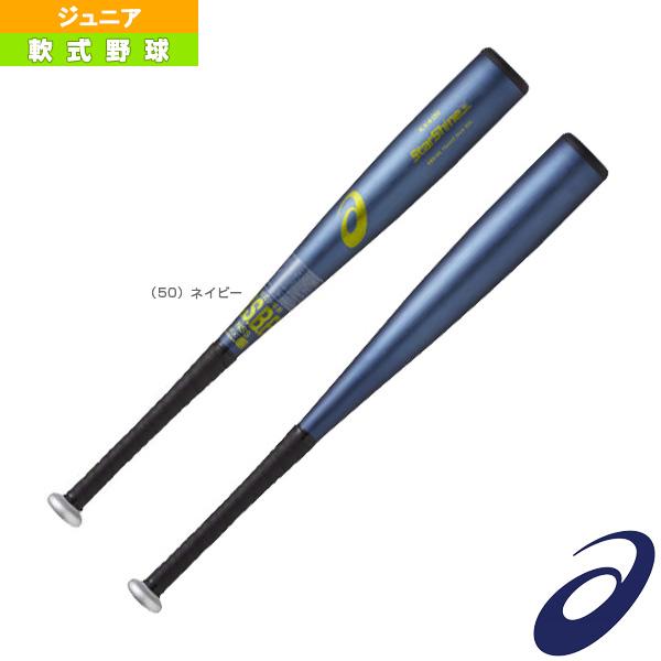 【軟式野球 バット アシックス】STAR SHINE/スターシャイン/ジュニア軟式用金属製バット(BB8108)