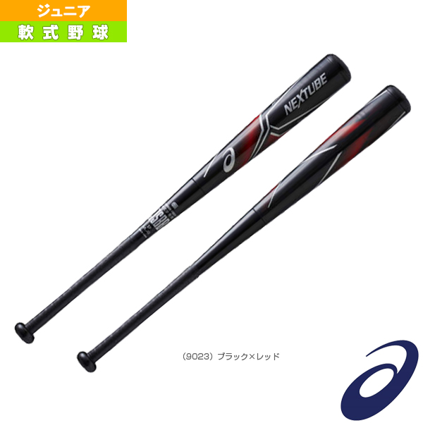 【軟式野球 バット アシックス】NEXTUBE/ネクスチューブ/ジュニア軟式用FRP製バット(BB8417)