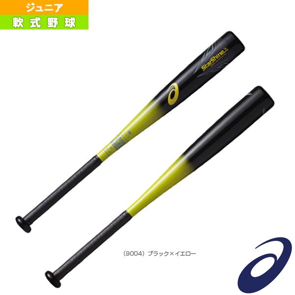 【軟式野球 バット アシックス】STAR SHINE/スターシャイン/75cm/480g平均/ジュニア軟式用FRP製バット(BB8504)
