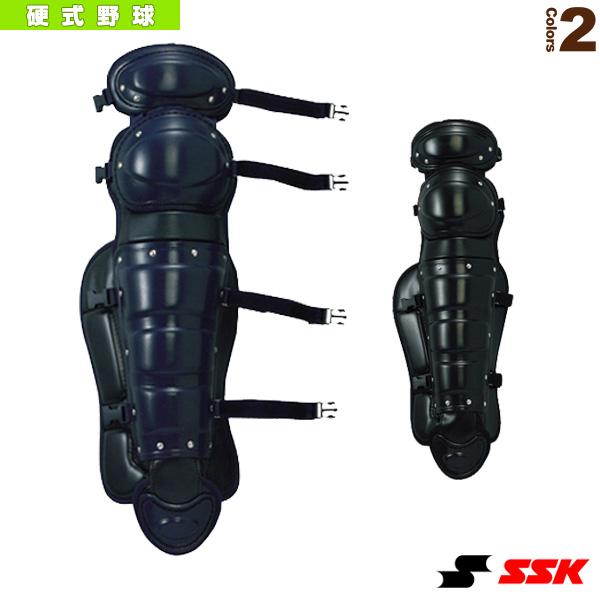 【野球 プロテクター エスエスケイ】 硬式用レガーツ/ダブルカップ(CKL180)