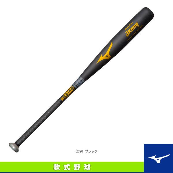 【軟式野球 バット ミズノ】グローバルエリート Jコング/84cm/平均750g/軟式用金属製バット(1CJMR12284)