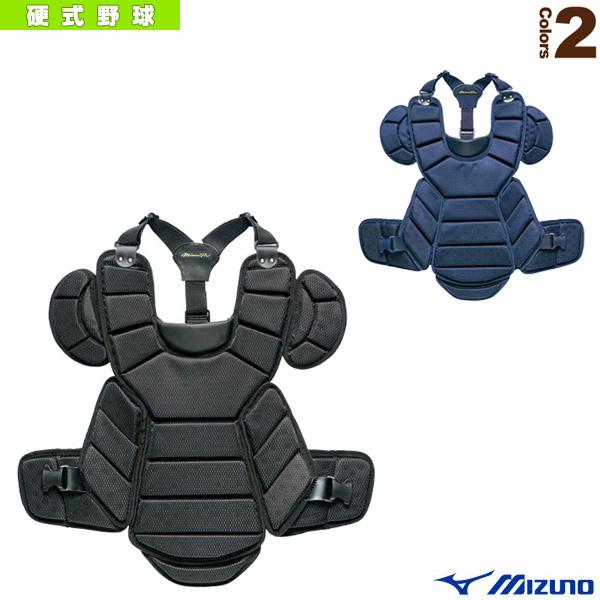 【野球 プロテクター ミズノ】ミズノプロ 硬式用プロテクター/キャッチャー用防具(1DJPH110)