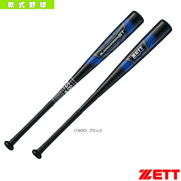 【軟式野球 バット ゼット】ブラックキャノンST/一般軟式FRP製バット/82cm/650g平均(BCT31782)