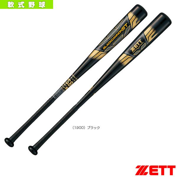 【軟式野球 バット ゼット】ブラックキャノンST/一般軟式FRP製バット/84cm/670g平均(BCT31784)