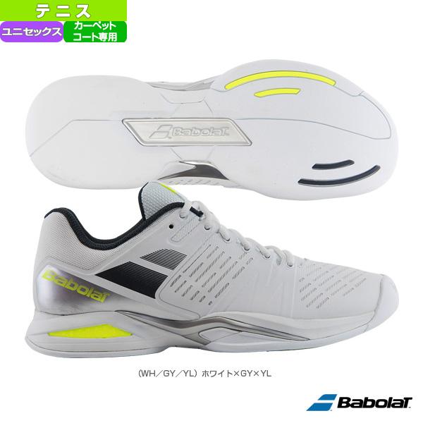 【テニス シューズ バボラ】PROPULSE TEAM INDOOR WGY/プロパルス チーム インドア/ユニセックス(BAS17440)