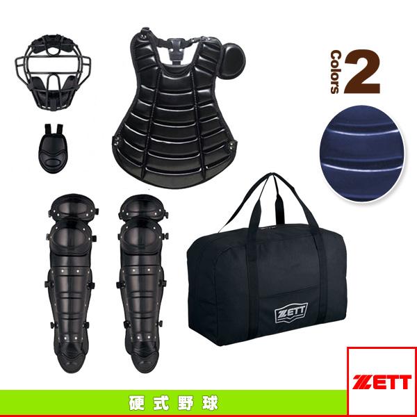 【野球 プロテクター ゼット】 硬式防具4点セット レガース1組 プロテクター合成皮革仕様(BL041A)