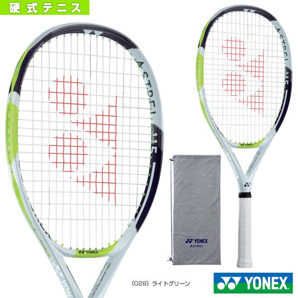 新着 【テニス ラケット ラケット ヨネックス】アストレル 115/ASTREL 115/ASTREL【テニス 115(AST115), タガタグン:4c0aeabd --- canoncity.azurewebsites.net
