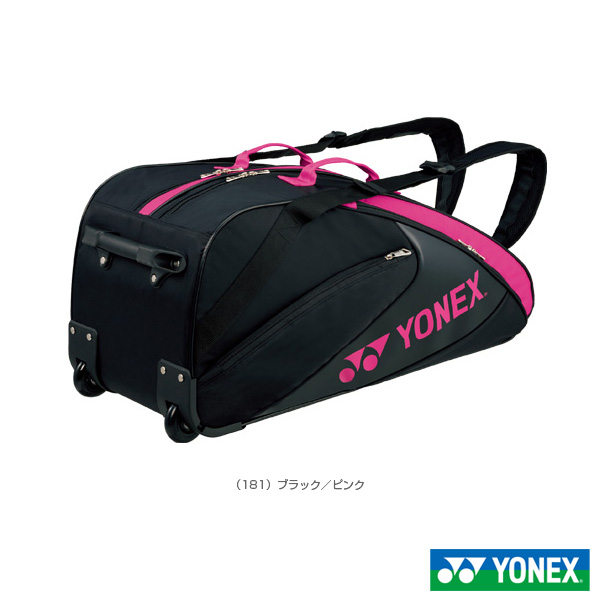 【テニス バッグ ヨネックス】ラケットバッグ/キャスター付/テニス6本用(BAG1732C)