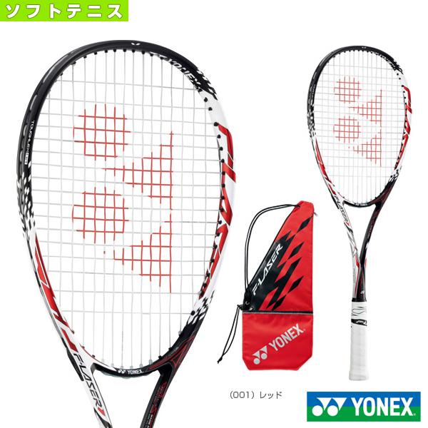 【ソフトテニス ラケット ヨネックス】エフレーザー 7S/F-LASER 7S(FLR7S)