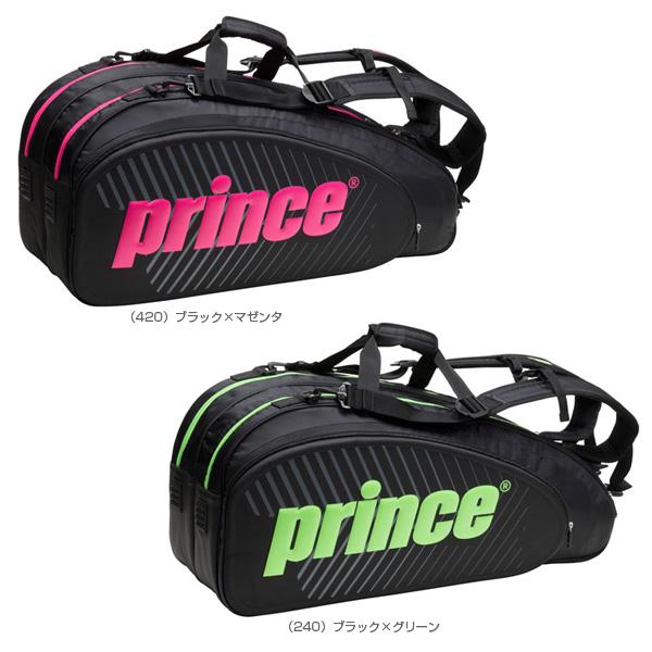 tennis bags Sale 824ee7249e107