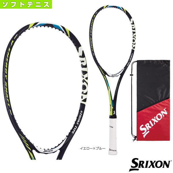 【ソフトテニス ラケット スリクソン】 SRIXON X 200S/スリクソン X 200S(SR11704)軟式ラケット軟式テニスラケット後衛用