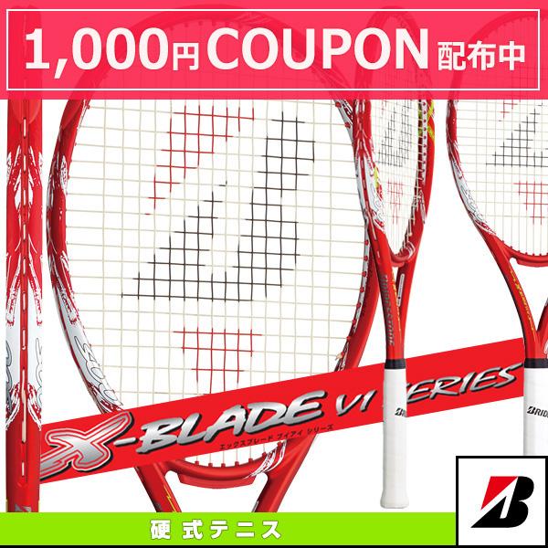 【テニス ラケット ブリヂストン】エックスブレード ブイアイアール 300/X-BLADE VI-R 300(BRAV64)