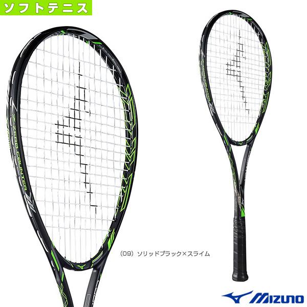 【ソフトテニス ラケット ミズノ】 ジスト ゼットゼロカウンター/XYST Z-ZERO COUNTER(63JTN730)軟式ラケット軟式テニスラケットパワー