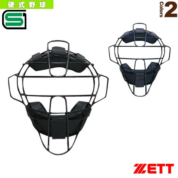 【野球 プロテクター ゼット】 PROSTATUS/プロステイタス 硬式野球用チタンマスク(BLM1265HSA)