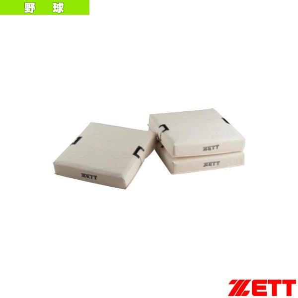 【軟式野球 グランド用品 ゼット】 一般用フトンベース/3枚1組/軟式・ソフト用(ZBV107)