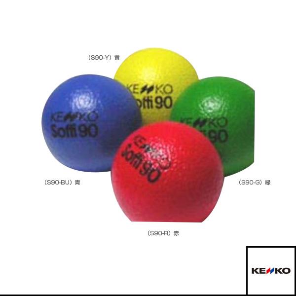 【ニュースポーツ・リクレエーション ボール ケンコー】 ケンコーソフティボール90/12個セット(S90)