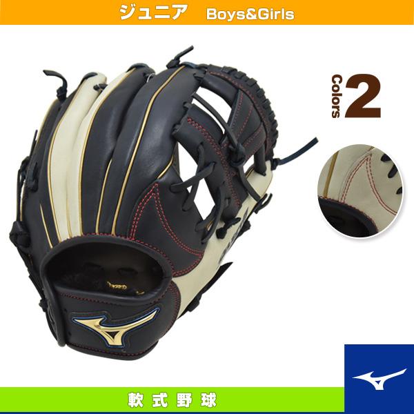 【軟式野球 グローブ ミズノ】SELECT9/セレクトナイン/少年軟式・オールラウンド用グラブ(1AJGY90520)