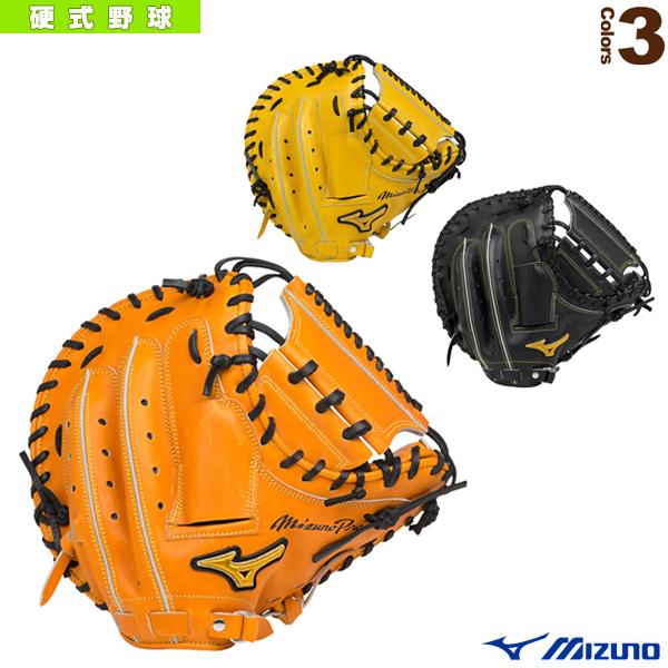 【野球 グローブ ミズノ】 ミズノプロ フィンガーコアテクノロジー/硬式・捕手用ミット/C-1型(1AJCH16010)