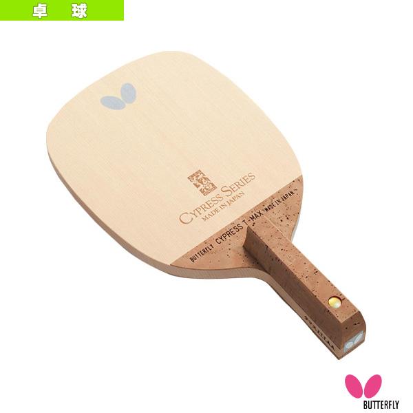 【卓球 ラケット バタフライ】 サイプレス T-MAX/日本式ペン・ドライブ向き(23950)