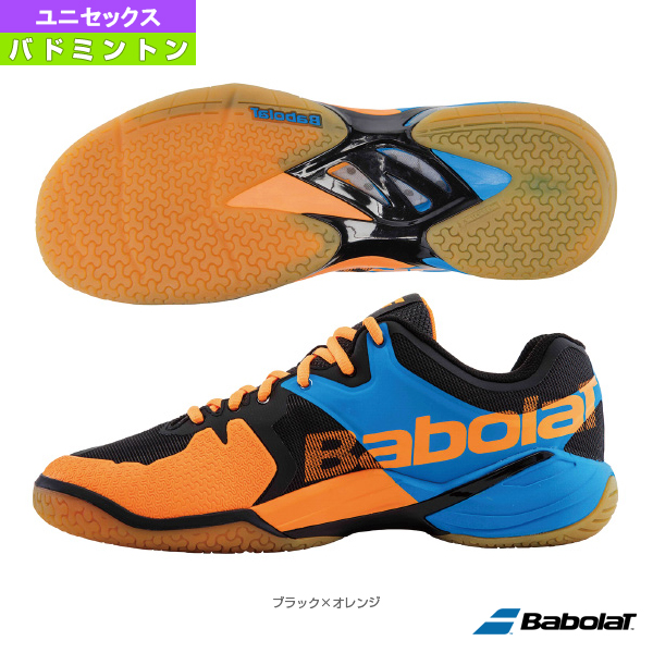 【バドミントン シューズ バボラ】SHADOW TOUR M/シャドウ ツアー M/ユニセックス(BASF1701)