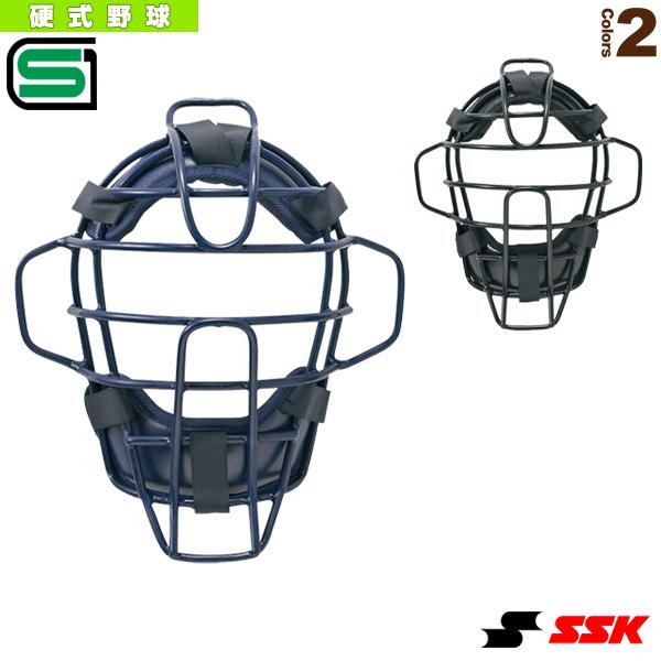 【野球 プロテクター エスエスケイ】硬式用マスク(CKM1510S)