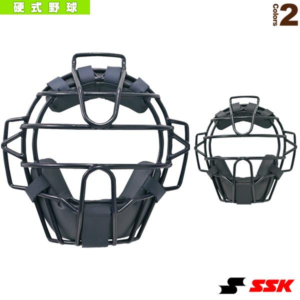 【野球 プロテクター エスエスケイ】 硬式用マスク(CKM1710S)