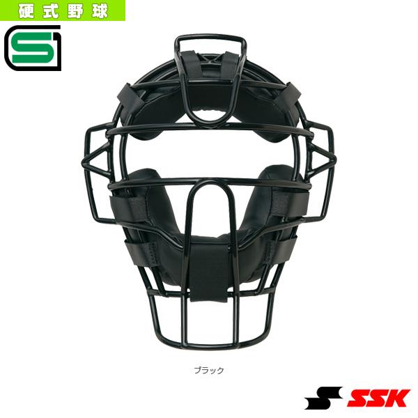 【野球 プロテクター エスエスケイ】 硬式審判用マスク(UPKM110S)