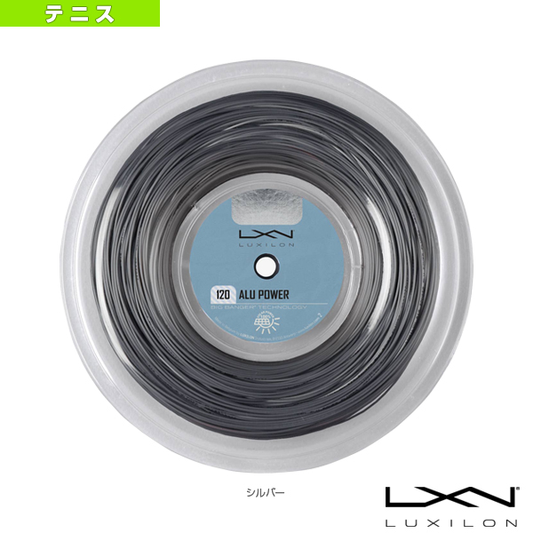 【テニス ストリング(ロール他) ルキシロン】LUXILON ルキシロン/ALU POWER FEEL/アル・パワー・フィール/200mロール(WRZ990160)