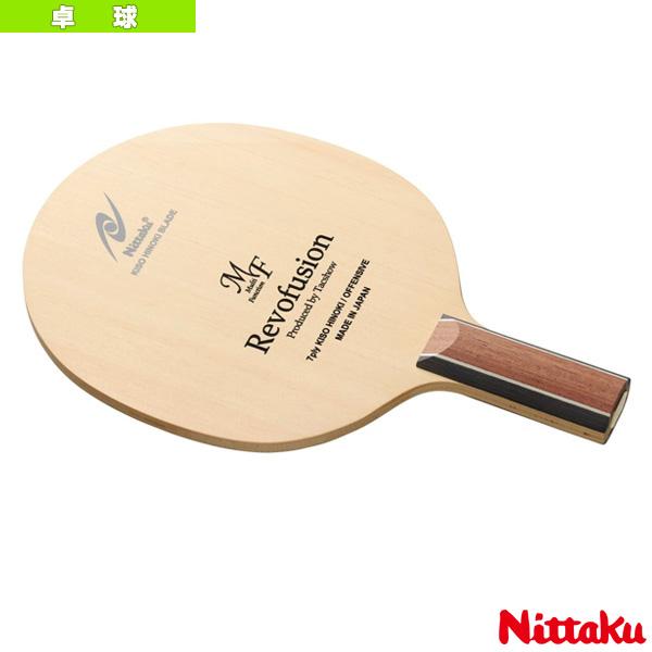 【卓球 ラケット ニッタク】 レボフュージョン MF C/REVOFUSION MF C/中国式ペン(NE-6409)