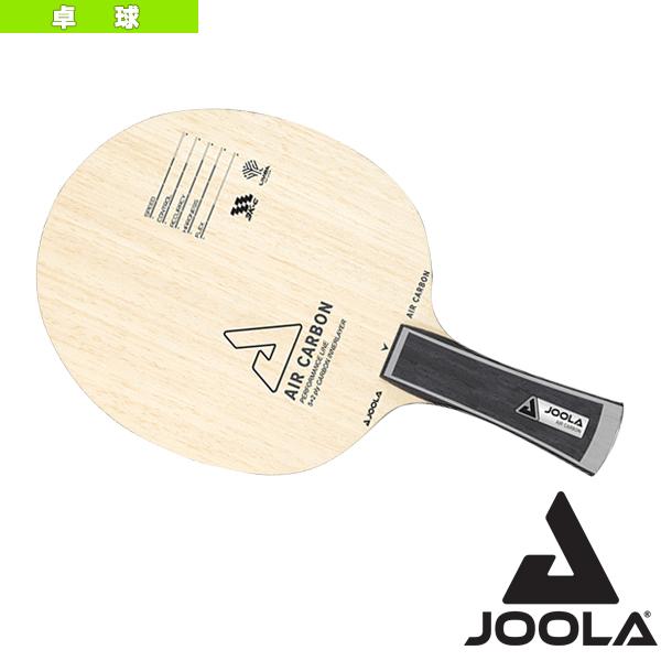 【卓球 ラケット ヨーラ】 JOOLA AIR CARBON/ヨーラ エアーカーボン/フレア(61445)