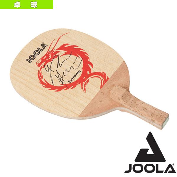【卓球 ラケット ヨーラ】JOOLA KOUSAKA EXTREME LB/ヨーラ 香坂エクストリーム エルビー/ローター式ペンホルダー角丸型(68284)