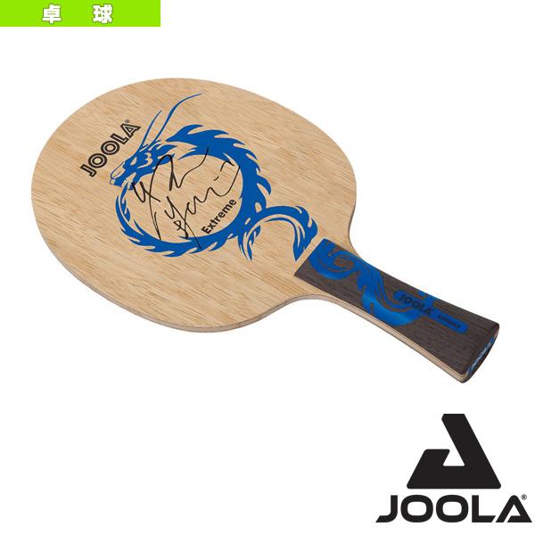 【卓球 ラケット ヨーラ】 JOOLA KOUSAKA EXTREME/ヨーラ 香坂エクストリーム/フレア(68285)
