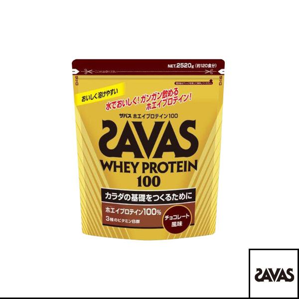 【オールスポーツ サプリメント・ドリンク SAVAS】ザバス ホエイプロテイン100 120食分/2520g/チョコレート風味(CZ7343)