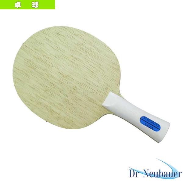 【卓球 ラケット Dr.Neubauer】 Dr.Neubauer DRN カイザ/DRN-KAIZA/フレア(2355B)